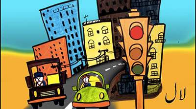 Traffic Light – Artwork
