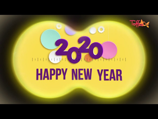 Happy New Year with 2020 Vision!