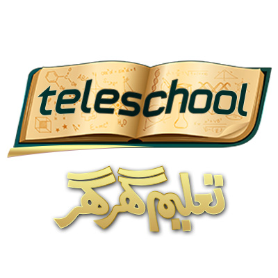 TeleSchool on PTV run by Ministry of Education